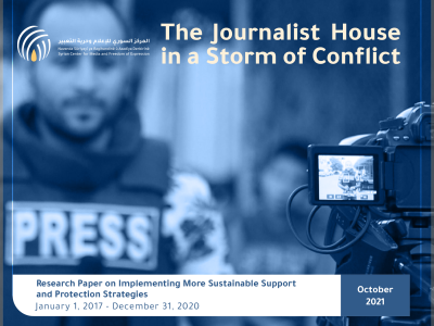 Cover Research Paper On Implementing More Sustainable Support And Protection Strategies