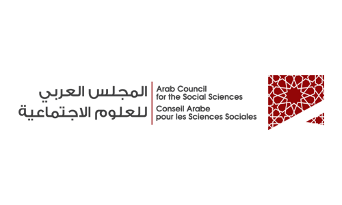 acss_arabic_logo
