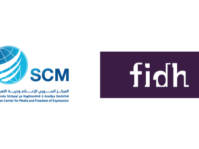 SCM Fidh (1)
